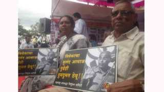 Narendra Dabholkar Murder Case Agitation Of Anisa In Latur