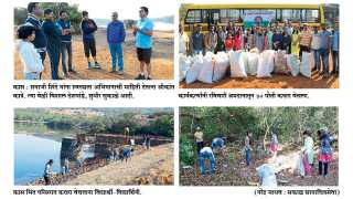Kas-Cleaning-Campaign