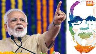 Narendra-Modi-365