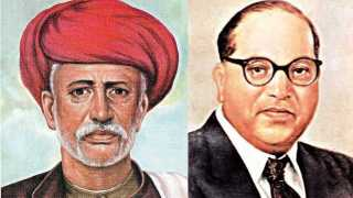 Phule-and-ambedkar