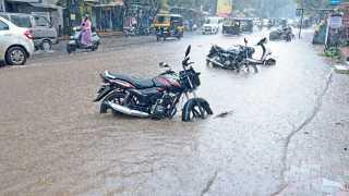 सहकारनगर - पावसामुळे रस्त्याला नाल्याचे स्वरूप आले होते.