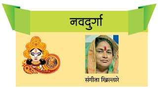 Sangita-Khillare