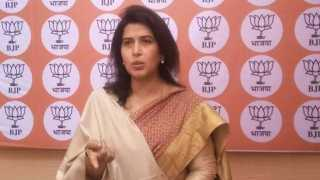 BJP MP Saroj Pandey Criticizes Congress President Rahul Gandhi