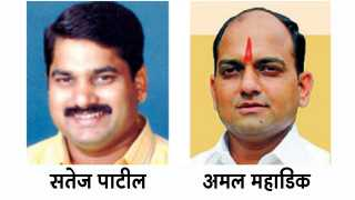 Satej-Patil-Amal-Mahadik