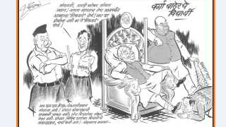 Raj Thackrey Creates Cartoon And Criticise Modi And Amit Shah again