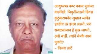 Vijay-Late