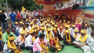 Agitation of Dhankar community in front of Akola District Collector office