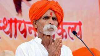 Sambhaji Bhide