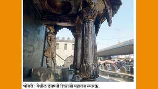 bhosari shivaji maharaj