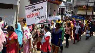 Report an offense under the Atrocity demand in chetavani morcha at chimur