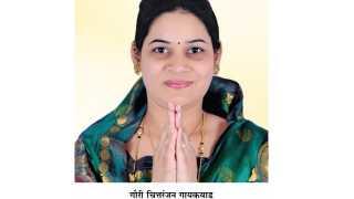 Gauri Gaikwad