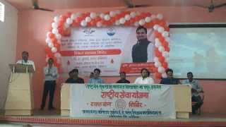 Blood Donation by 83 donors in blood donation camp at Goregaon Gondiya