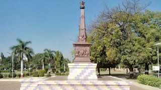 Marathwada Mukti Sangram