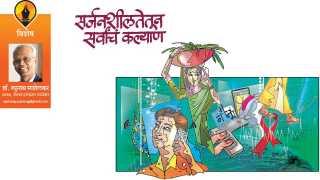 dr raghunath mashelkar