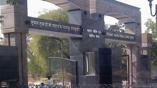 nagpur-university
