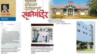 uttam kamble write article in saptarang
