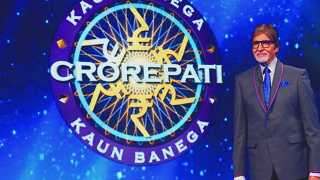 kaun banega crorepati digital esakal news