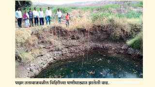 Rehabilitation of pajar lake by villagers through public participation