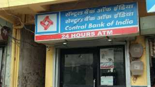 The ATM broke out was found in a thief