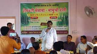 Farmers Meet at Tokavade to provide information on Bamboo plantation scheme