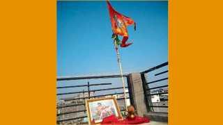 Bhagawa