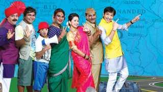 Entertainment news in Marathi Zee Marathi Chala Hawa Yeu Dya