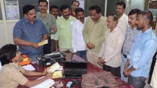 aurangabad CP Office
