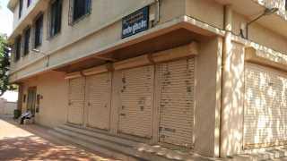 Kalyan-Nagari-suvidha-kendr