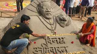 Mumbai news Marathi news balasaheb thackeray fifth death anniversary