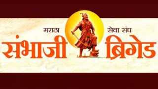 Sambhaji-Brigade
