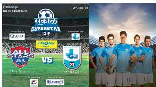 Sakal Superstar Cup will be played on June 2