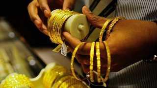 malabar gold 5% cash back