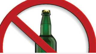 marathi news vidarbha chimur illegal liquor smuggling law