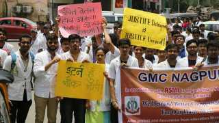 The government has not fulfilled the assurances for doctors