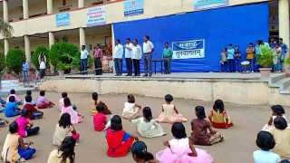 Thousands of students took pledge of plastic release at Solapur
