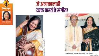 sandhya kathawte write article in saptarang