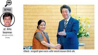 टोकियो ः परराष्ट्रमंत्री सुषमा स्वराज आणि जपानचे पंतप्रधान शिंजो ॲबे.