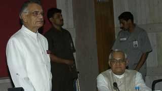 shivraj patil and atal bihari vajpayee