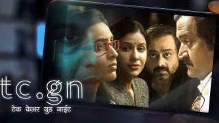 Marathi Movie Review Take Care Good Night By Hemant Juvekar