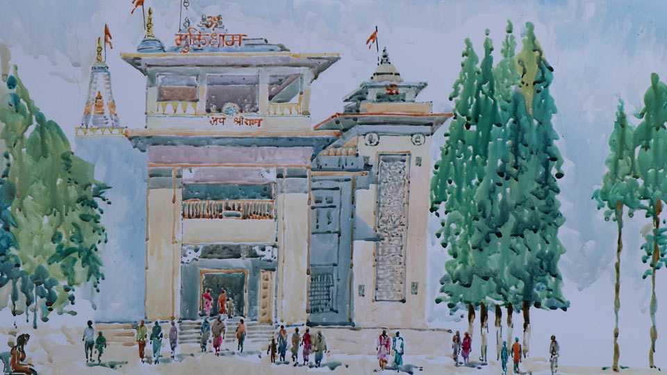 Sakal Kalangan