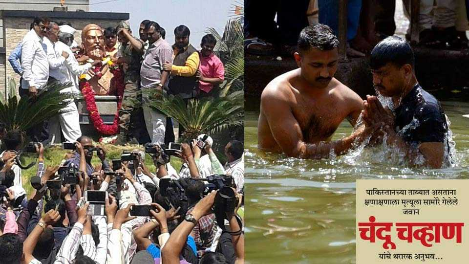 Chandu Chavan faced celebration of his rescue and final rites of his grandmother at a time
