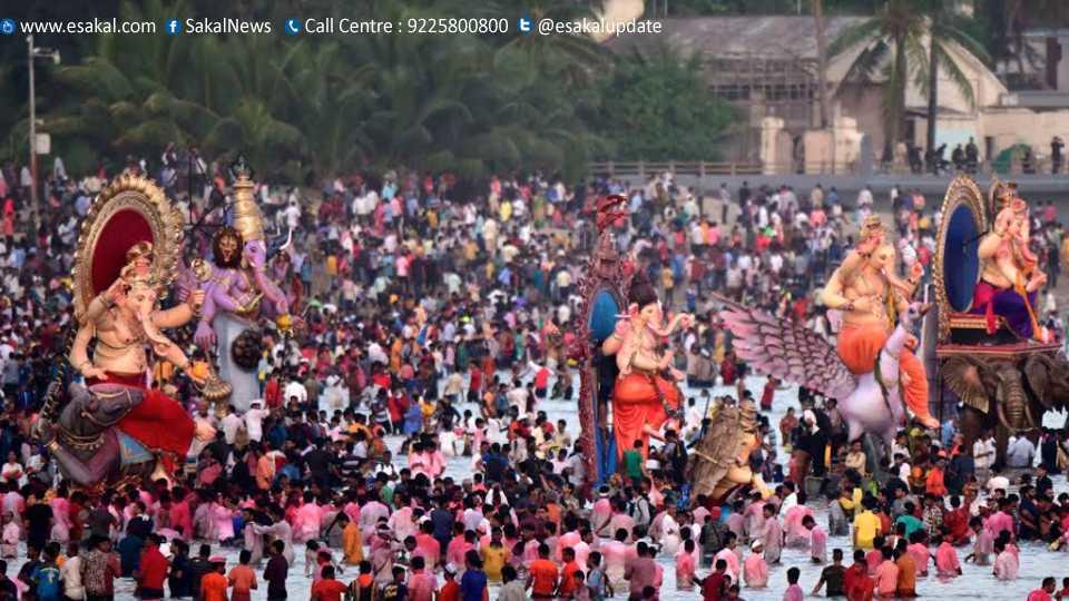 Mumbai Ganesh Visarjan 2017