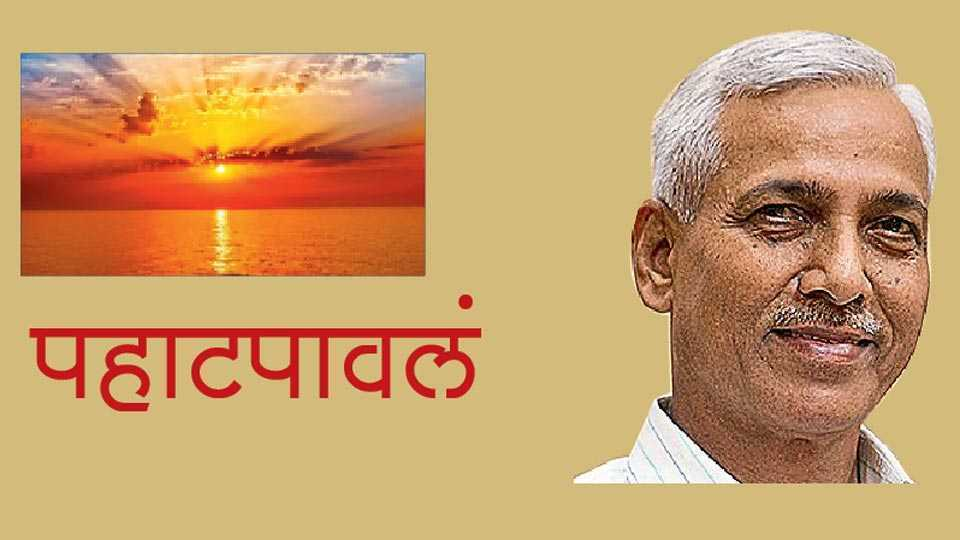 Malhar arankalle editorial