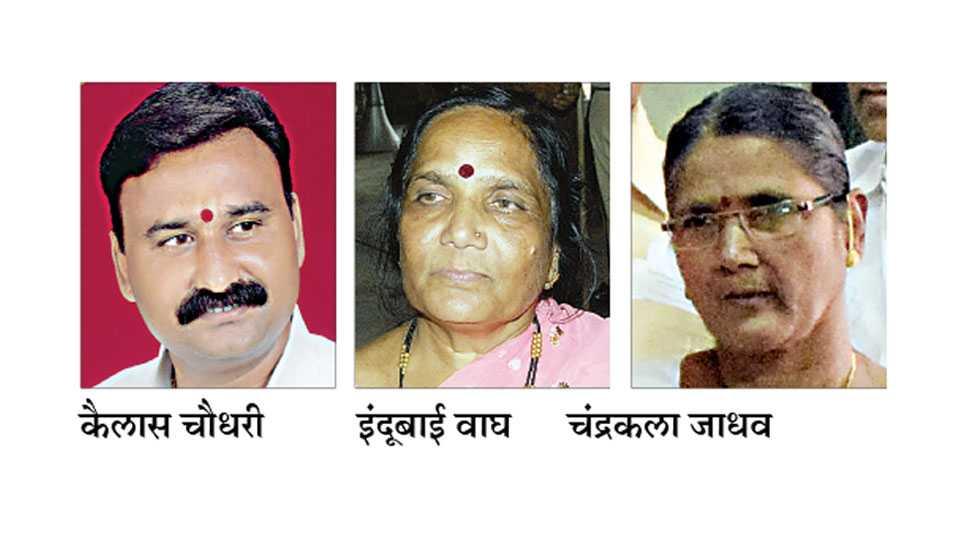 Standing Committee sabhapatipadi Chowdhury