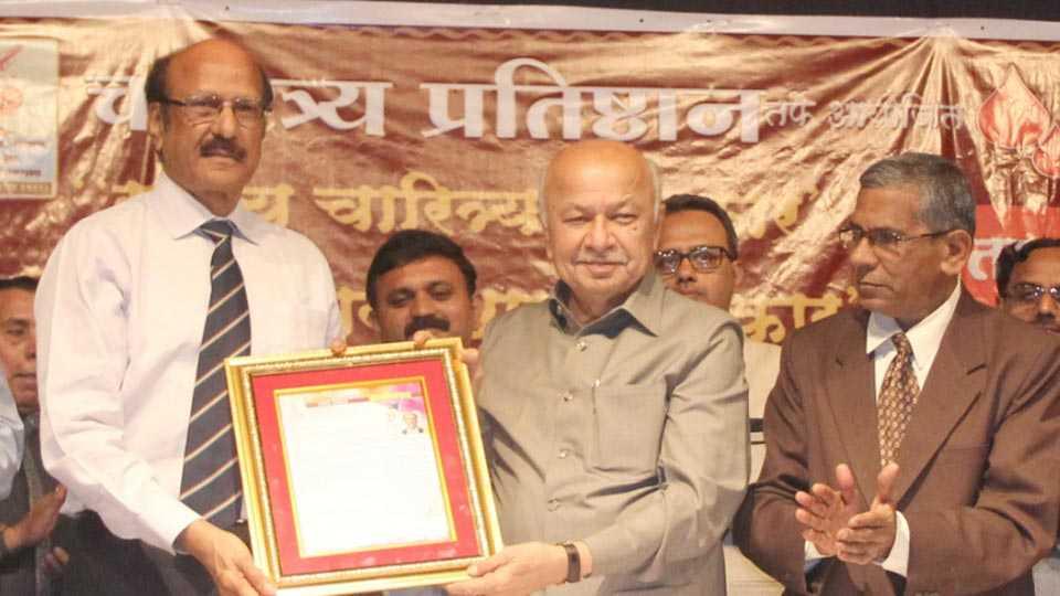 Prataprao Pawar award