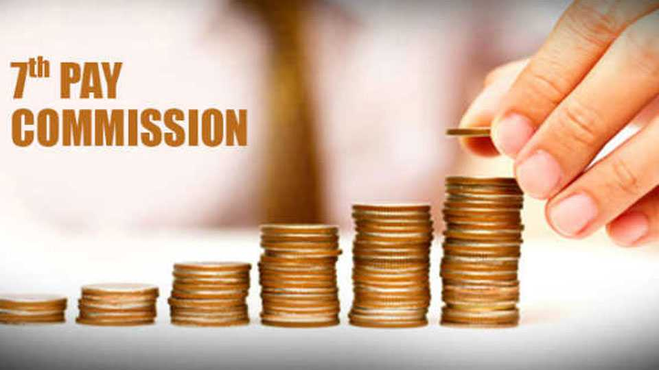 7th Pay Commission: allowances approved by Union Cabinet