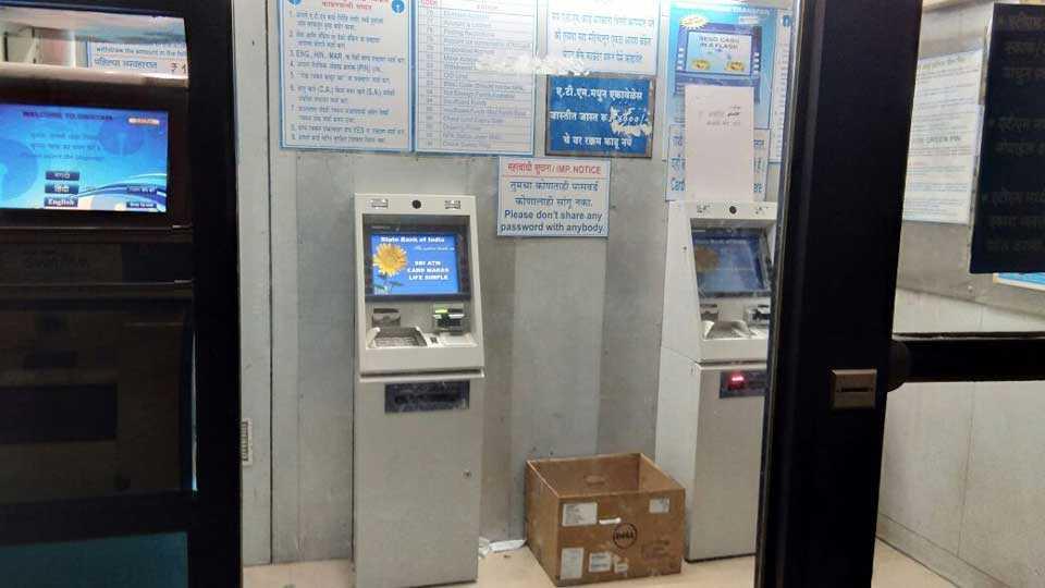 marathi news vidarbha akola ATM security gard unavailable