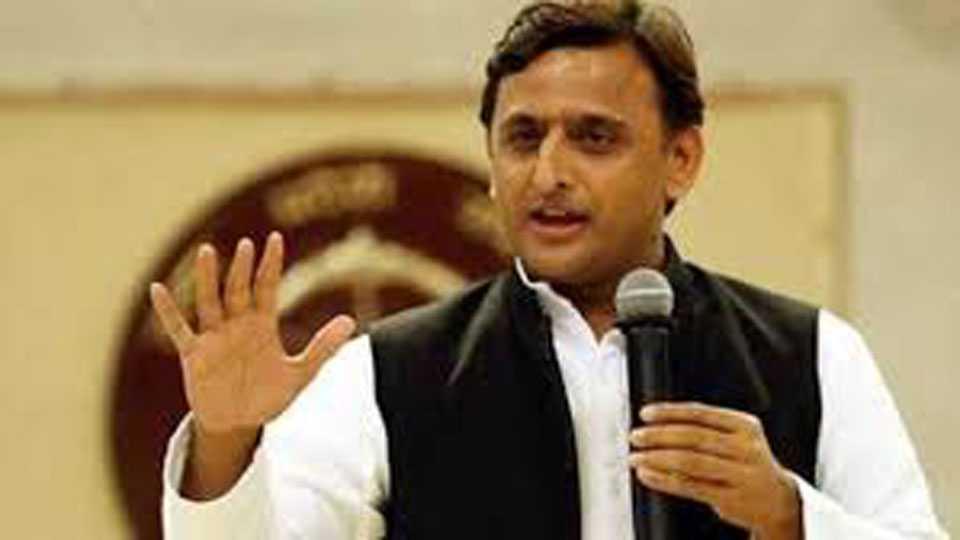 Country want to BJP Free Country Says Samajwadi Party Chief Akhilesh Yadav
