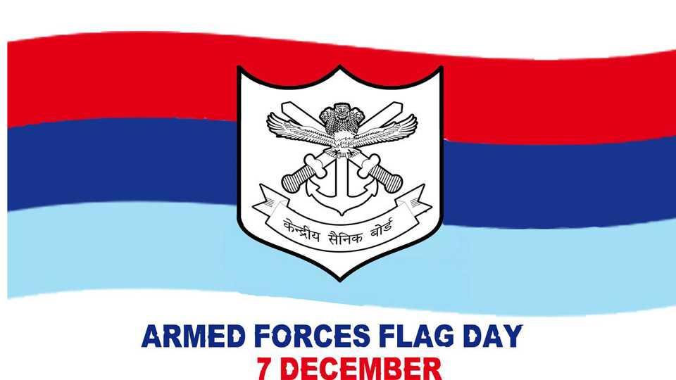 Marathi news_Armed Forces Flag Day 2017