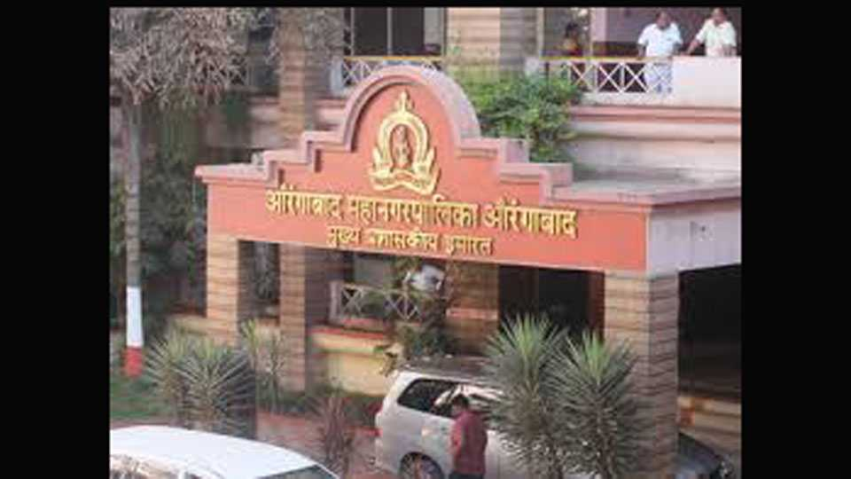 Budget Copy Distributed Three Corporator Disqualified